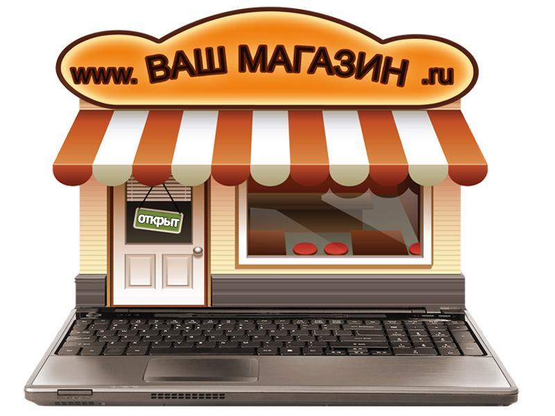 правильное открыите интернет-магазина