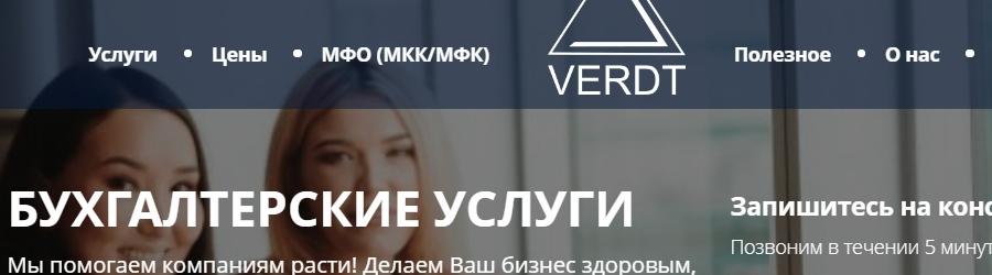 Продвижение сайта бухгалтерских услуг в интернете